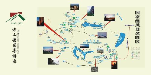 南京方山风景区地图